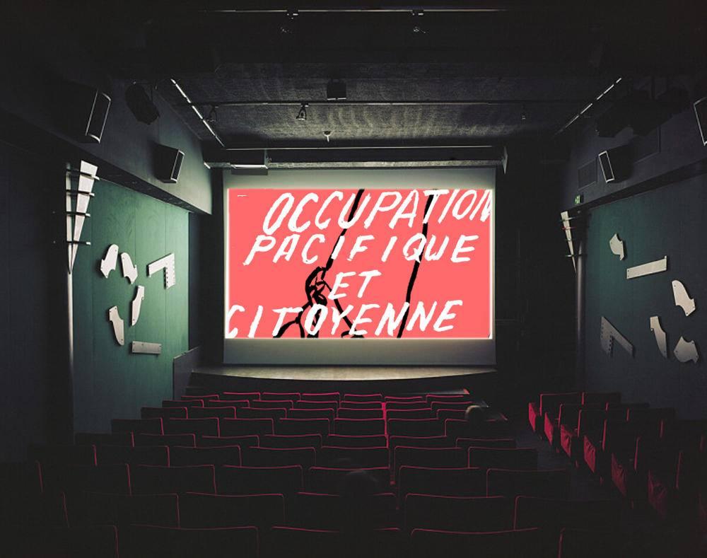 Photomontage de la salle de projection réalisé par le collectif
