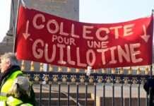 Manifestation contre la réforme des retraites le 24 janvier à Paris
