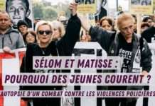 Sélom et Matisse podcast