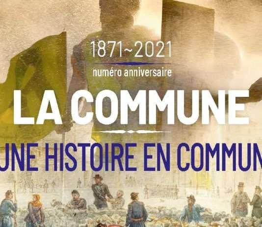 Politis Commune