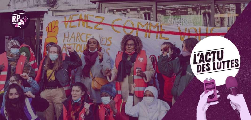 grève de femmes MCdroits CGT HPE
