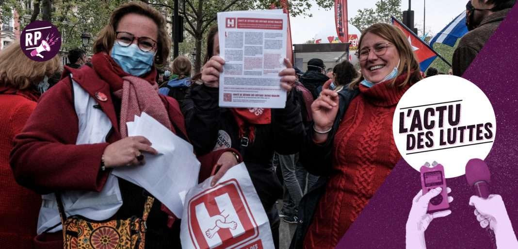 Hôpital public soignants Grand Paris Nord