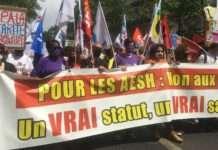 AESH précurité manifestation banderole